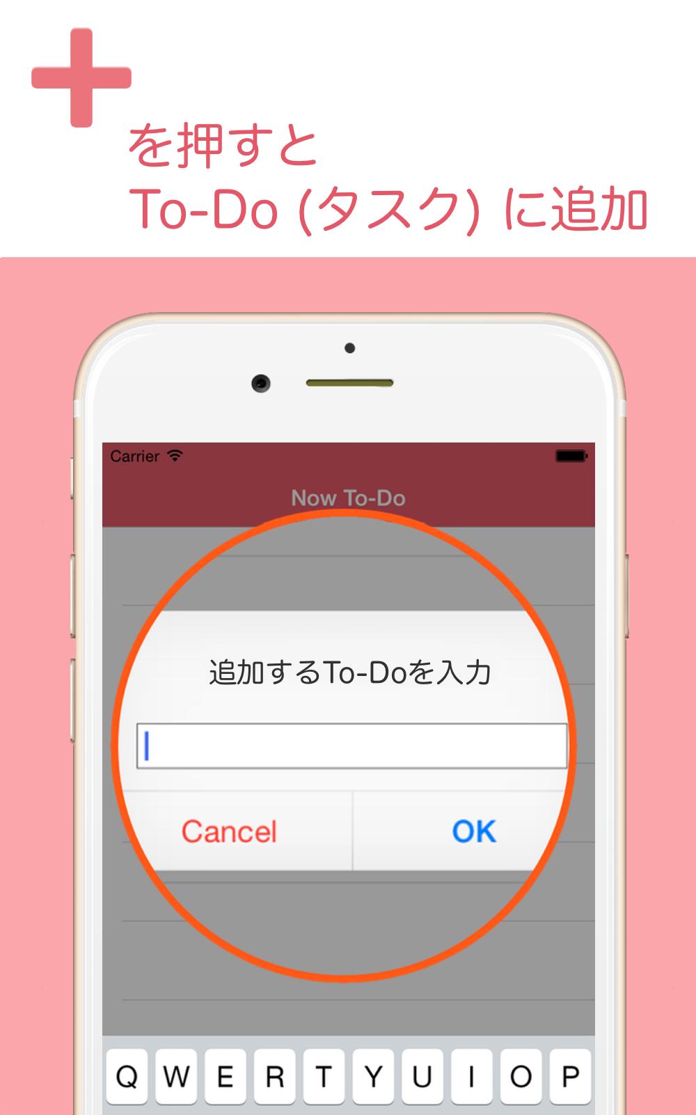 新アプリNow To-Do : サッと使えるシンプル管理 リリース!
