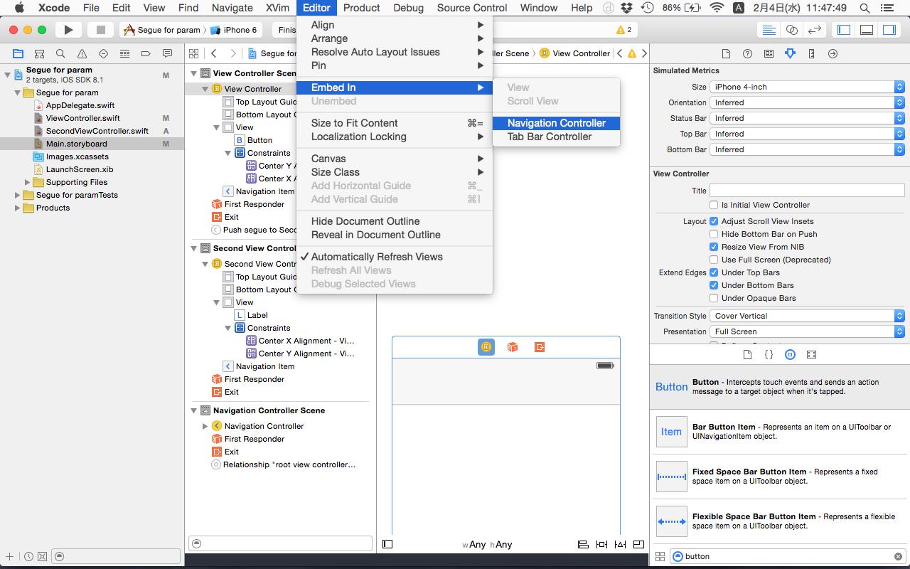 SwiftにてprepareForSegueを使った画面遷移時の値の受け渡しの解説