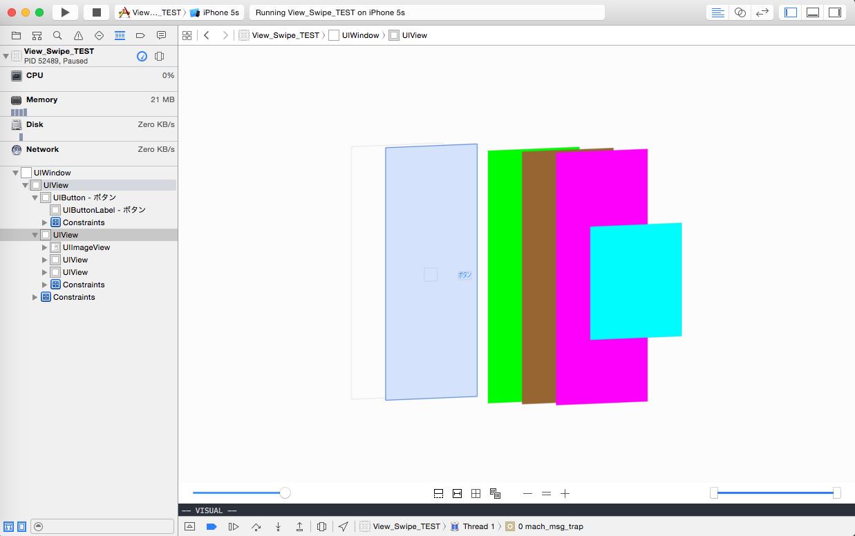 Xcodeで新機能のView Debugging機能を使って見やすく!